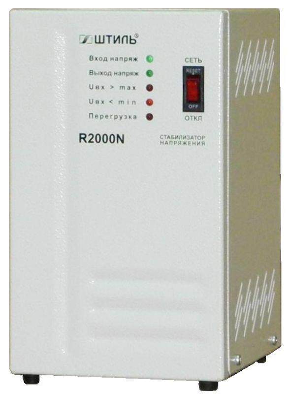 Однофазный стабилизатор напряжения ШТИЛЬ R 2000N