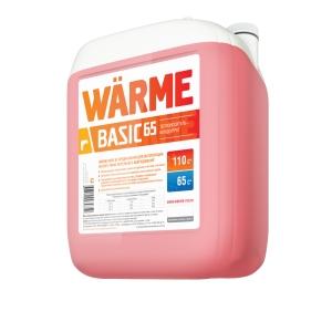 Теплоноситель Warme Basic-65 20 кг