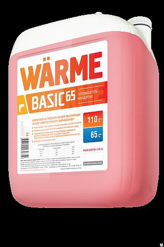 Теплоноситель Warme Basic-65 10 кг