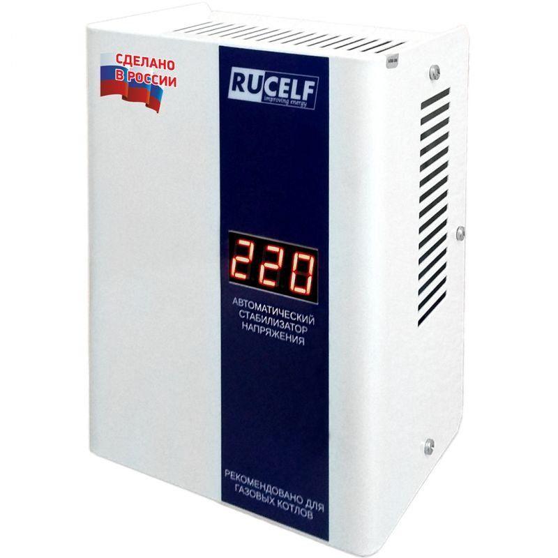 Стабилизатор напряжения для газового котла RUCELF КОТЕЛ-600