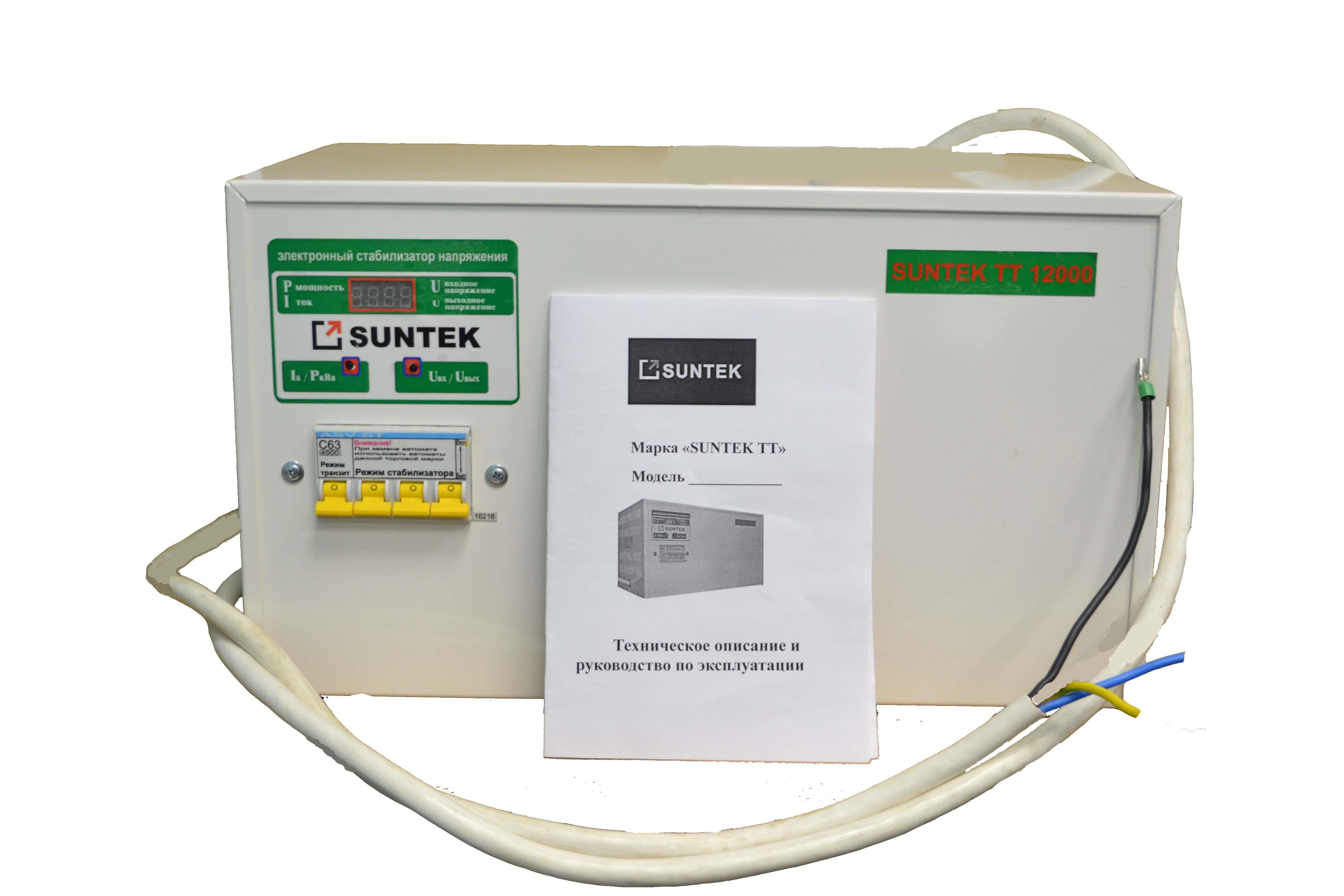Стабилизатор напряжения симисторный (тиристорный)  SUNTEK ТТ 20000 ВА 130-270 Вольт