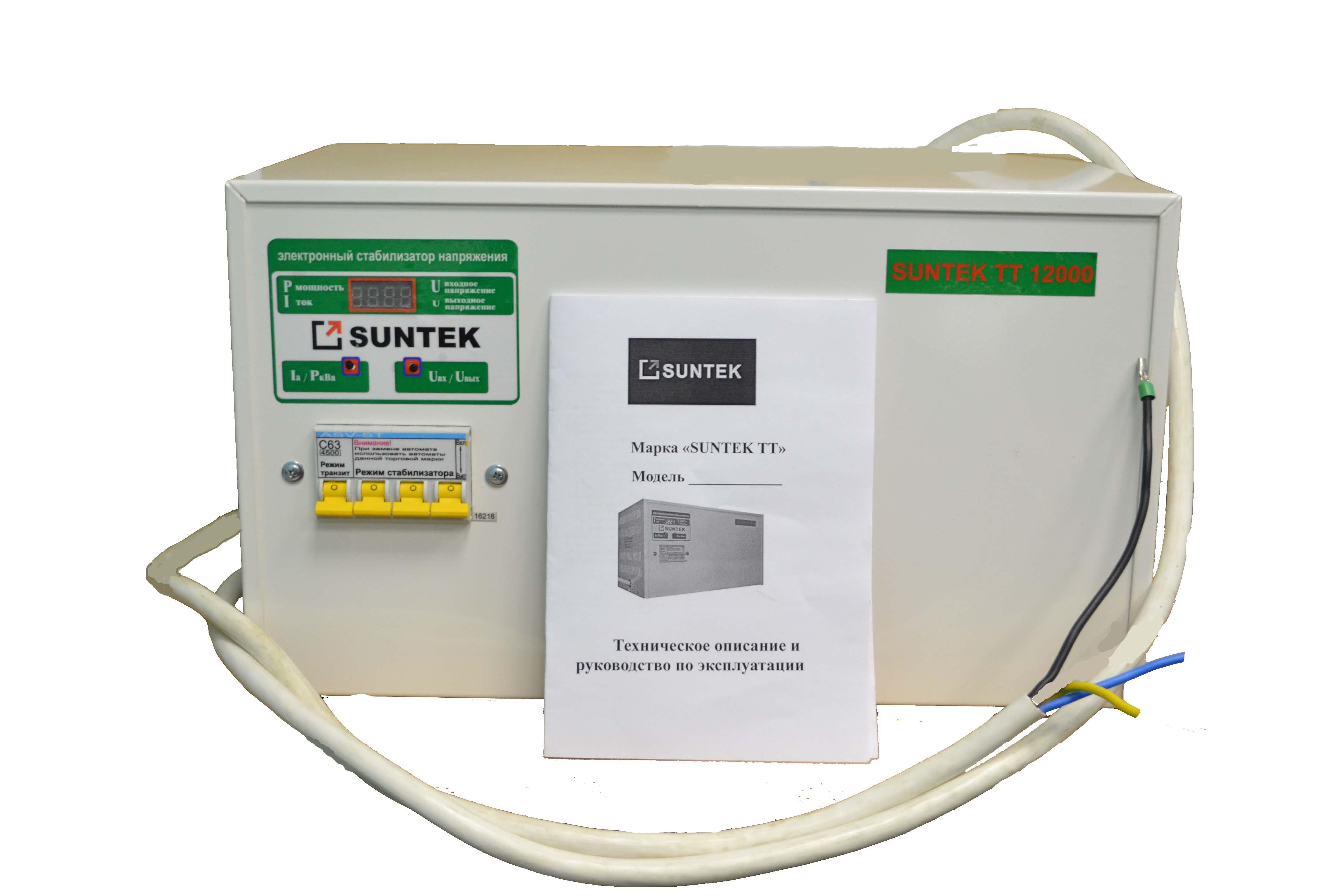Стабилизатор напряжения симисторный (тиристорный)  SUNTEK ТТ 20000 НН пониженного напряжения от 85 до 265 Вольт