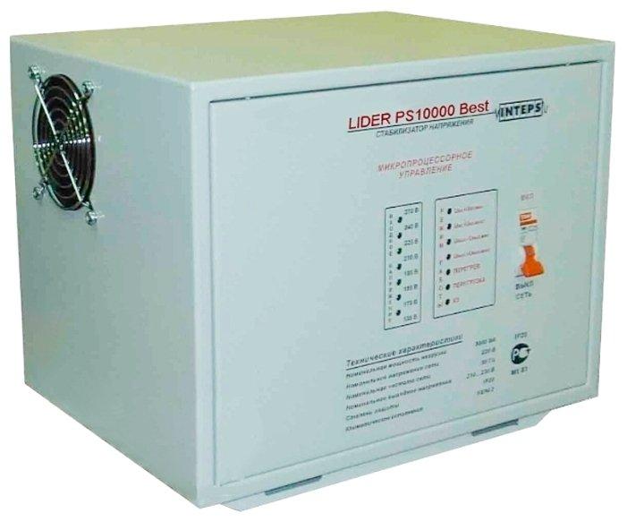 Однофазный стабилизатор напряжения LIDER PS10000W-15