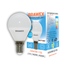 Светодиодная лампа BRAWEX SENSE шар 6Вт 4000К G45 Е14 2007B-G45S-6N