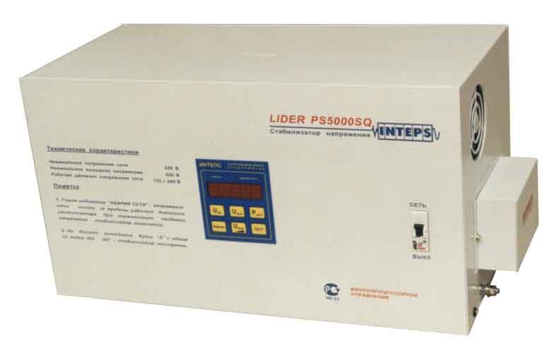 Однофазный стабилизатор напряжения LIDER PS 5000 SQ-L