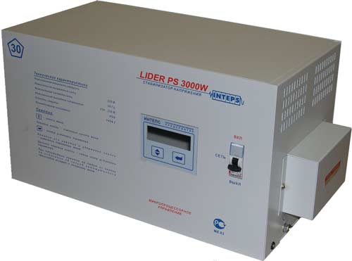 Однофазный стабилизатор напряжения LIDER PS 3000 SQ-C-40