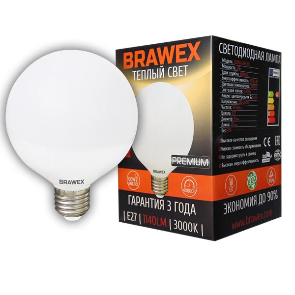 Светодиодная лампа BRAWEX шар 12Вт 3000К G95 Е27 2207A-G95-12L