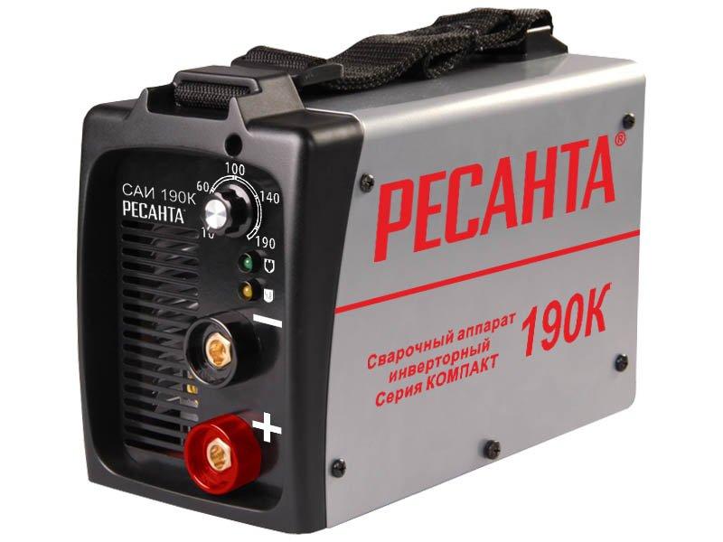 Сварочный аппарат «Ресанта» САИ 190 К - компакт