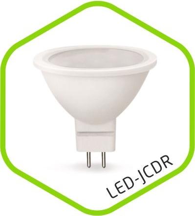 Лампа светодиодная ASD LED-JCDR-standard 3Вт 160-260В GU5.3 4000К 270Лм