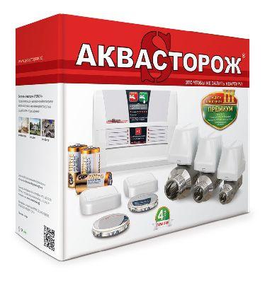 Система защиты от протечек воды Аквасторож «Эксперт Радио 2*15»