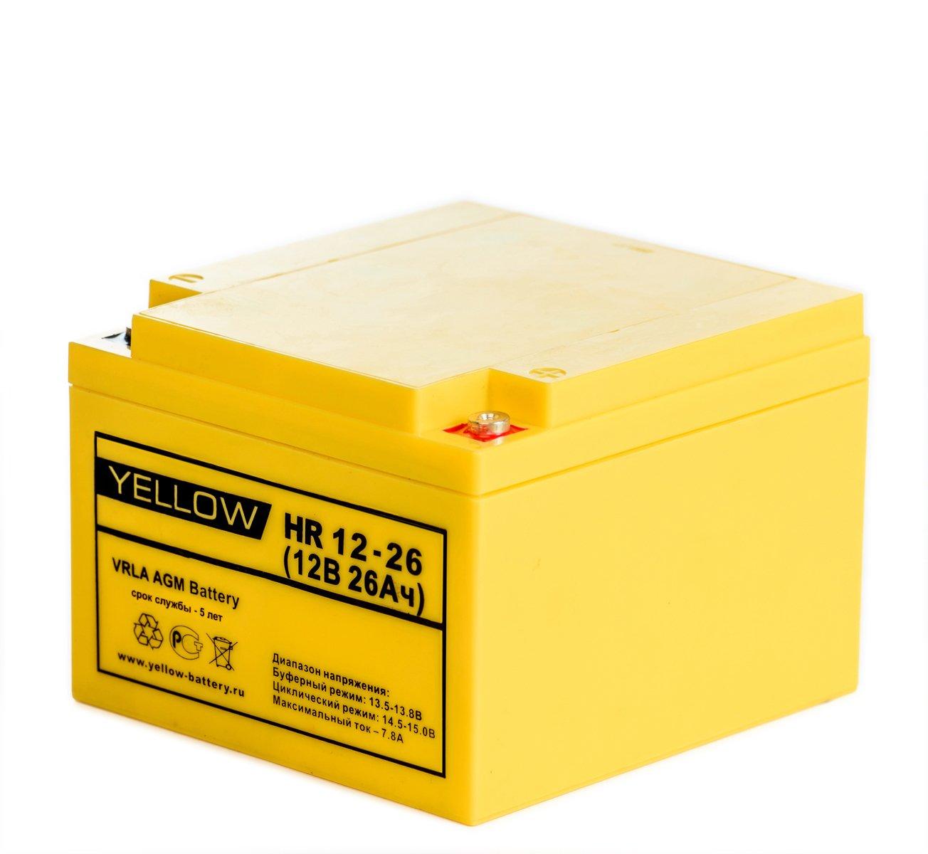 АКБ Yellow HR 12-26