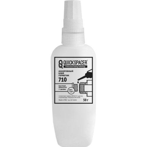 Анаэробный клей-герметик для резьбовых соединений  QUICKSPASER 710