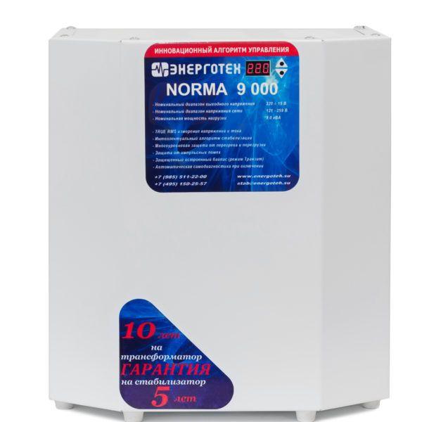 Стабилизатор напряжения ЭНЕРГОТЕХ NORMA 9000 ±15 В. 121-259 В. время реакции 20 мс