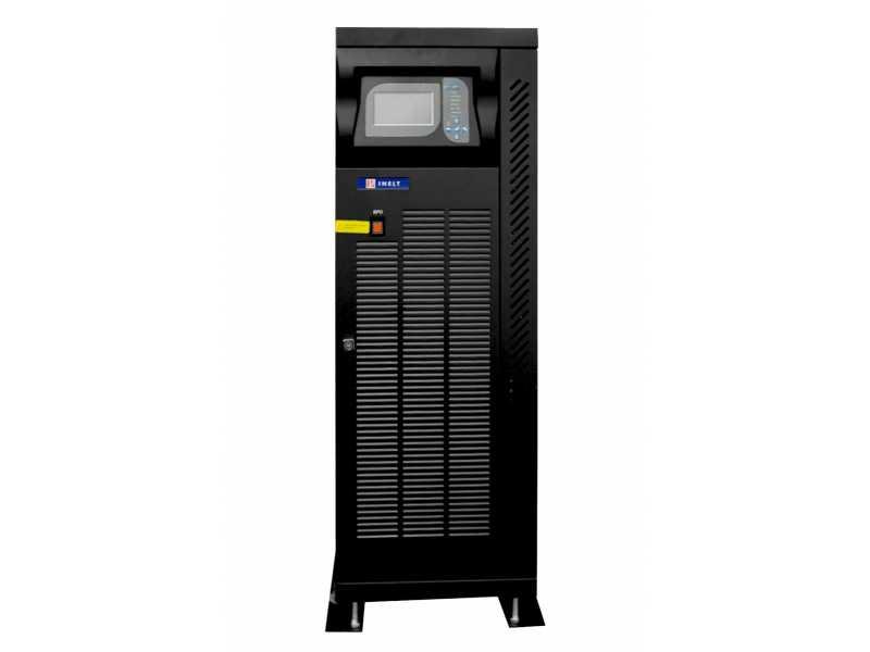 Источник бесперебойного питания INELT Monolith XS 10 w/battery