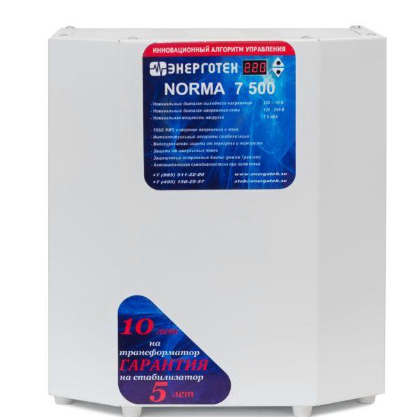 Стабилизатор напряжения ЭНЕРГОТЕХ NORMA 7500 (HV) ±15 В. 167-297 В. время реакции 20 мс