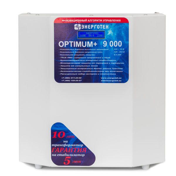 Стабилизатор напряжения ЭНЕРГОТЕХ OPTIMUM 9000 ±10 В. 125-253 В. время реакции 20 мс