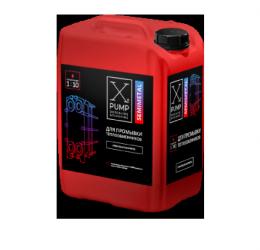 Жидкость для промывки теплообменника X-Pump PLURIMETAL