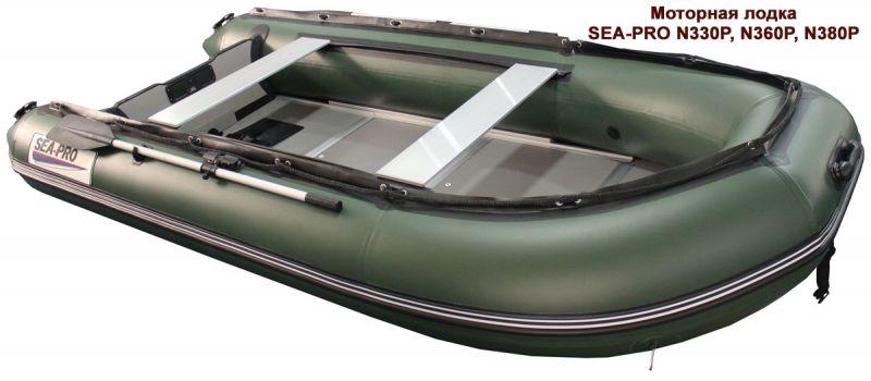 Лодка надувная Sea-Pro N380AL