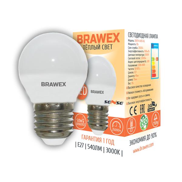 Светодиодная лампа BRAWEX SENSE шар 6Вт 3000К G45 Е27 2007A-G45S-6L