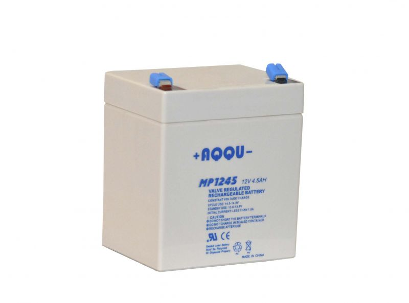 Аккумуляторная батарея AQQU MP645