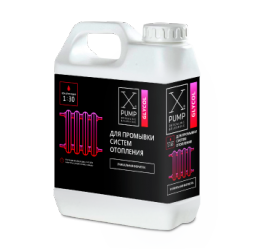Жидкость для промывки систем отопления X-Pump GLYCOL