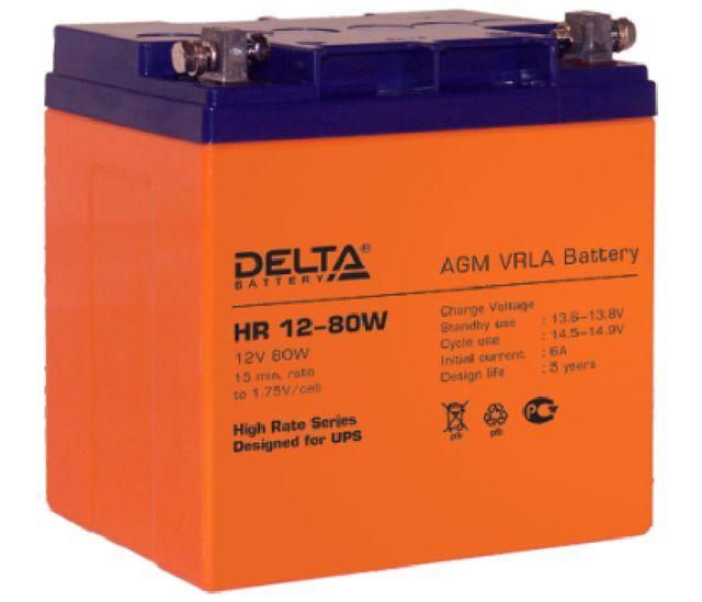 Аккумуляторная батарея DELTA HR 12-80W