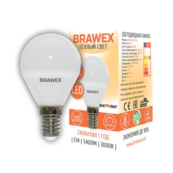 Светодиодная лампа BRAWEX SENSE шар 6Вт 3000К G45 Е14 2007B-G45S-6L
