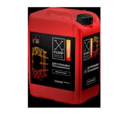 Жидкость для промывки теплообменника X-Pump NEUTRAL