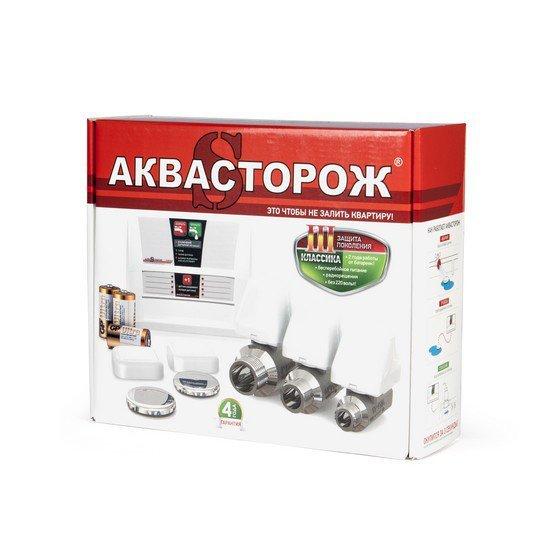 Система защиты от протечек воды Аквасторож «Классика 2*15»
