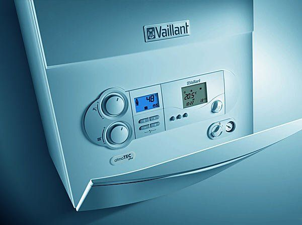 Vaillant_atmotec_plus_1.jpg